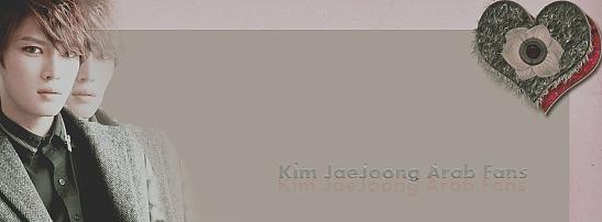 Kim Jaejoong1