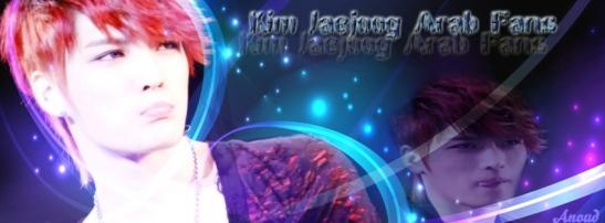 Kim Jaejoong45