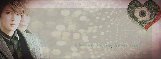 Kim Jaejoong4q