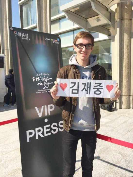 CSc9ajtUEAASdax_Jaejoongfanboy