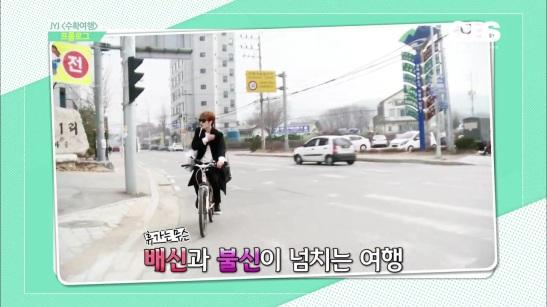 [Teaser] JYJ 리얼예능 '수확여행' 125