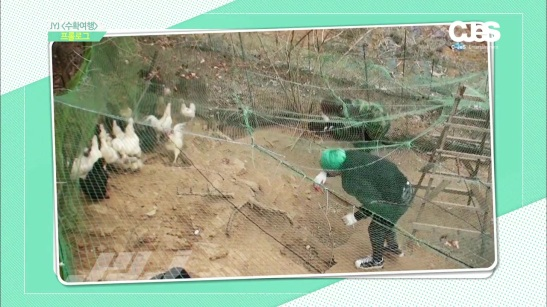 [Teaser] JYJ 리얼예능 '수확여행' 154